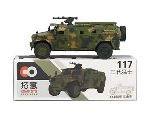 X CAR TOY 1/64 China MENGSHI CSK181 GEN.3 4X4 Armored assault vehicle #/117
