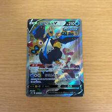 Pokemon Card Japanese s5R Empoleon V HR