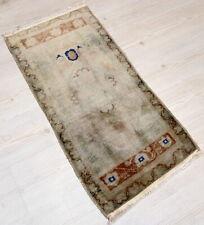 """Malatya Carpet Doormat, 20.7""""x36.6"""", Turkish Doormat, Handmade Vintage Doormat"""