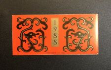 BiZStamps:PRC China-T124 1988 Year of the Dragon SC#2131a SCV$55/- 戊辰年(小本票)