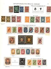 More details for russian po in turkey. 1868-1913. a collection of mint and used stamps.