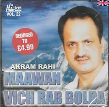 AKRAM RAHI - MAAWAN VICH RAB BOLDA - NEW SOUND TRACK CD