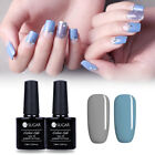 2X Gel Nail Polish UV LED Gray & Blue Soak Off Gel Kit Party Pure Colors 7.5ml