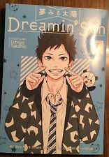 DREAMIN' SUN MANGA VOLUME 3 ENGLISH VERSION