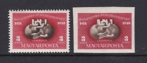 HUNGARY 1949 U.P.U.3f ISSUES PERF/IMPERF EX M/S1072 FMNH