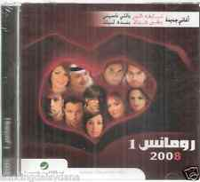 Romance Songs: Asala, Shahinaz, Wael, Faris, Mohamed Fuad, Pascal~ Arabic Mix CD