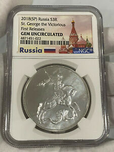3 Rubles Russia 1 oz Silver 2018 St. George the Victorious Dragon NGC GEM LOC5