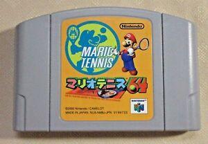 Mario tennis Nintendo 64 N64 mario games Authentic tested cartridge game Japan