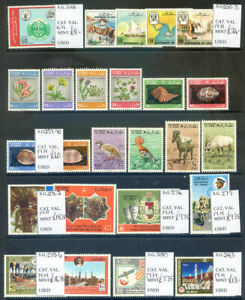 Oman 1990 to 93 run of mint sets and sheets mint unmounted (2020/09/13#01)