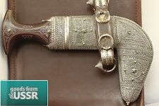 Antique Jambiya Dagger Islamic Silver Knife Middle eastern 19thC