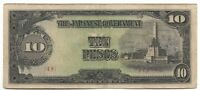 Rare Very Old Japanese WWII Japan War 10 Peso Dollar WW2 Collection Bank Note B7