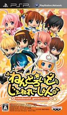 Used PSP Nendoroid Generation  SONY PLAYSTATION JAPAN IMPORT