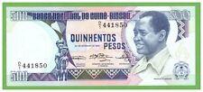 GUINEA - BISSAU - 500 PESOS - 1983 - P-7a - UNC - REAL FOTO