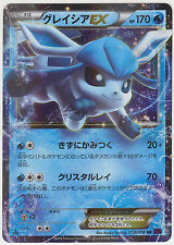 Pokemon Card XY Booster Part 10 Glaceon-EX 018/078 RR XY10 1st Japanese