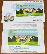 Myanmar FDC -2011 Vienna Conv Protect Ozone stamps and cover Designer Signature