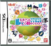 Tamagotchi Collection [Japan Import] [Nintendo DS]