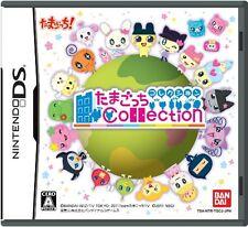 Tamagotchi Collection [Japan Import] [Nintendo DS]