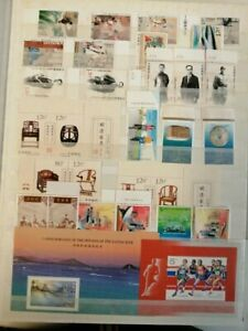 CHINA/CINA/ P.R.C./PRC, COLLECTION People's Republic of China pe, mnh/cto/ cover
