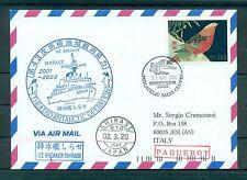 Japon - Japan - Enveloppe 2000 - Brise-glace Shirase (ii)