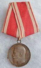 Médaille du Zèle Tsar Nicolas II RUSSIE WWI 1914 ORIGINAL ZEAL MEDAL RUSSIA