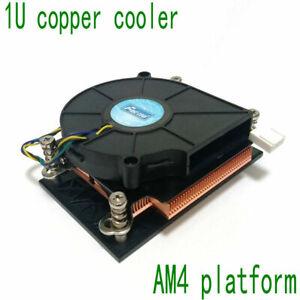 only 29mm thickness 1U copper cooler for AMD AM4 platform