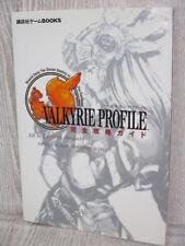 VALKYRIE PROFILE Guide Sony Play Station Book KO07*