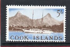 Cook Islands QE2, 1963 5s.bistre-brown & blue.sg 173  NHM