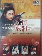 Warriors Of The YANG CLAN DVD 1-33 6 Disc Set