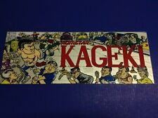 Kageki By Romstar Video Arcade Game Marquee