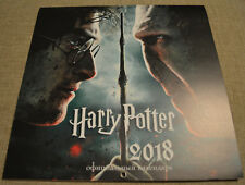 2018 Russian Official HARRY POTTER Wall calendar NEW