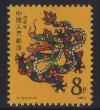 [JSC]1988 Chinese New Year - Year of the Dragon China Stamp