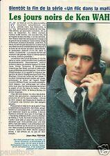 Interruzione di giornale Residuo della potatura meccanica 1990 Ken Wahl 1 pagine