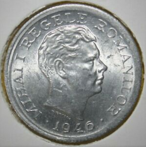 Romania 500 Lei 1946 Choice Uncirculated Aluminum Coin - King Mihai I
