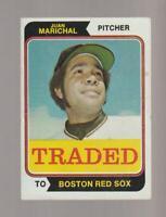 1974 Topps Traded #330T Juan Marichal card, San Francisco Giants HOF