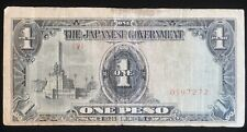 WW2 Japanese 1 Peso Banknote