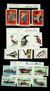 LAOS BIRDS BOATS PCUS CONGRESS 15v MNH STAMPS CV $13