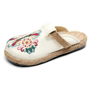 Ethnic Style Cloth Shoes Slippers Women Antique Embroidered Hand-Woven Shoes