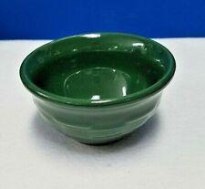"Longaberger china Woven Traditions Ivy green dessert bowl 4-1/4"""