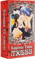 Neue Karten Deck Tarot der Liebe 78 Sammlung Russisch Rare Souvenir Book