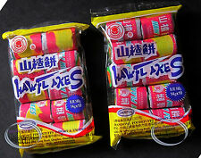 Haw Flakes Hawthorn Traditional Chinese Snack Candy sweets 山楂餅 snacks