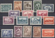 Série Authentique Pro Union Ibéro-américain 566/582 Année 1930 - Certifié Comex