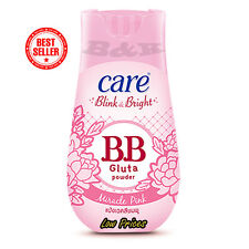 Care Blink & Bright BB Gluta Powder Miracle Pink Make Up Protect 40G Travel Size