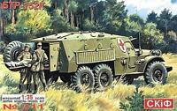 BTR 152 K APC/AMBULANCE - SOVIET & WARSAW PACT ARMOURED CAR 1/35 SKIF RARE!