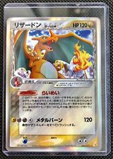 Charizard Delta Species 032/075 Holo Ex Delta Pokemon TCG Rare Card F/S Japan