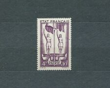 FRANCE - 1943 YT 579 - TIMBRE NEUF** MNH LUXE