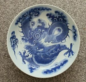 Antique Chinese Blue and White Charger with Dragon Qing Dynasty 18th Century