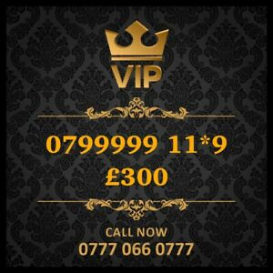 079999911*9 Vip Mobile Number Gold Special Cherished UK Easy Mobile Phone Number