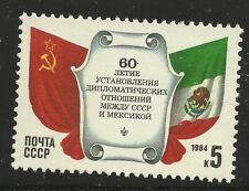 Russia Scott #5278, Single 1984 Complete Set FVF MNH