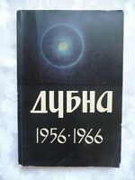 1966 USSR Soviet Book  History Institute of Nuclear Physics Dubna 1956-1966