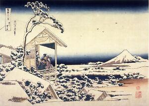 Vintage Art print Japanese  painting poster katsushika hokusai fuji snowy